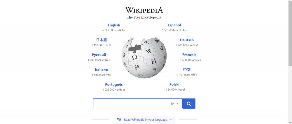 www.wikipedia.org official site